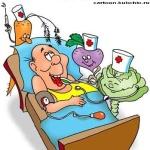 Слабительные лежачему больному