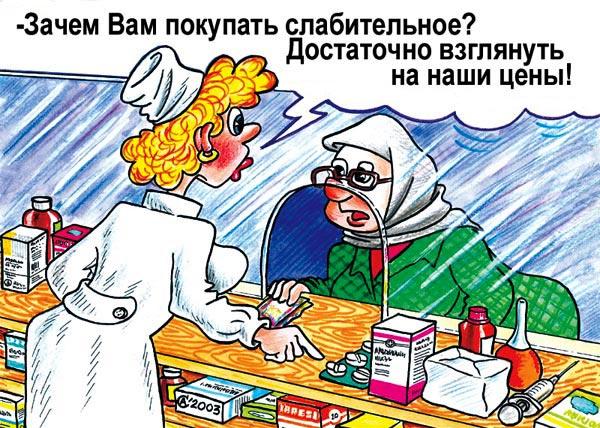 Слабительные средства для пожилых