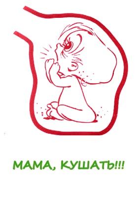 Энтеросгель беременным назначают при токсикозе