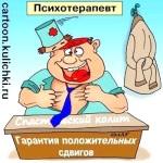 Спастический колит симптомы и лечение, психотерапия