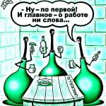 клизма зеленая гипертоническая