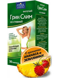 чай супер слим для похудения отзывы цена