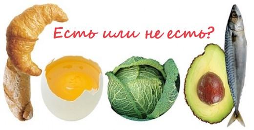 диета при колостоме