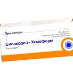 Бисакодил Хемофарм инстркуция