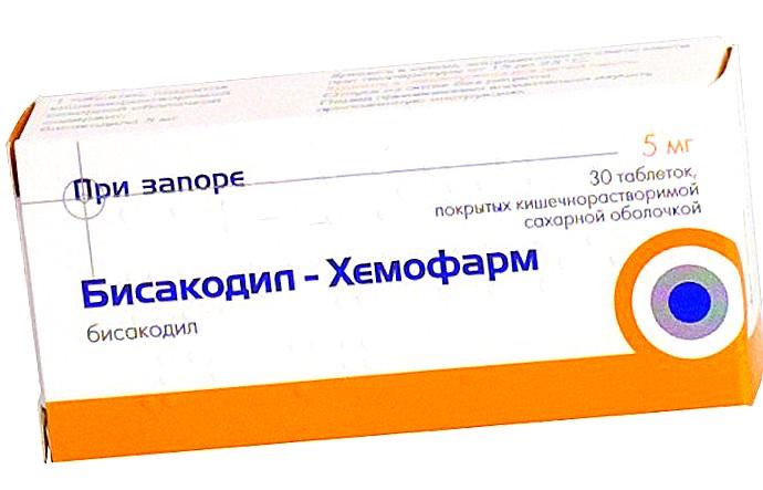 Бисакодил  таблетки  инструкция к применению