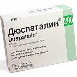 Дюспаталин. Инструкция по применению