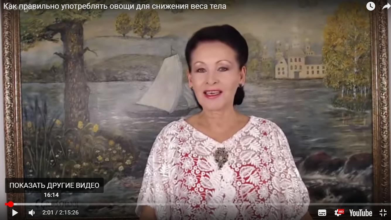 2018-10-03_0853_ГАЛИНА_ГРОССМАН_